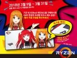 디앤디컴, ASRock AM4 메인보드 구매 시 AMD 마우스 장패드 증정