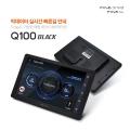 파인디지털, 빅데이터 기반 내비게이션 파인드라이브 Q100 블랙 출시