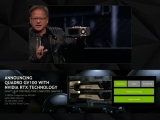 볼타 쿼드로 16개 품은 DSX-2와 NVSwitch, NVIDIA GTC 2018 핵심 정리