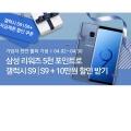 모바일 결제 서비스 '삼성 페이' 국내 가입자 수 1천만명 돌파