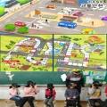 국토교통부, 보드게임-VR 활용한 연령별 맞춤형 교통안전교육 실시