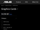 ASUS AREZ 그래픽 카드 브랜드 공식 확인, 라데온 전용?
