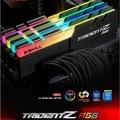 서린씨앤아이, 지스킬 트라이던트Z  RGB 21300CL18 시리즈 출시