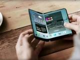갤럭시 X로 알려진 삼성 폴더블 스마트폰 2019년 출시?