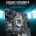 STCOM, ASUS PRIME H310M-E STCOM 메인보드 출시