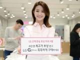 LG전자, LG G7 ThinQ 구매 시 중고 스마트폰 보상 프로모션 진행