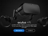 오큘러스 VR, 5월 행사서 자체 증강현실 AR 디바이스 발표?