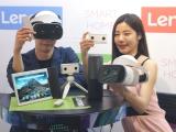개인형 몰입 체험 기술 주력, 레노버 2018년 스마트 디바이스 공개