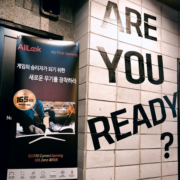 165Hz 모니터 AllLOOK G3200 대거 도입, 대전 아이언 PC방