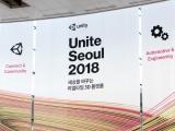 다양한 분야로 도약하는 유니티 엔진, 유나이트 서울 2018 기자간담회