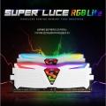 서린씨앤아이, 게일 DDR4 RGB LED 슈퍼루스 RGB Lite 25600 클럭 시리즈 출시