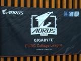 대학교 배틀그라운드 최강자 경쟁, AORUS 2018 PUBG 칼리지 리그