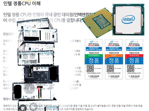 완전무결하다 믿기 쉬운 CPU, PC 고장 원인 의심해야할 이유