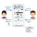 법무부, 화상통화 이용한 전자공증 제도 20일부터 시행