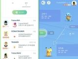 """나이언틱, 올여름 """"Pokemon GO""""에 친구 및 교환 기능 추가"""