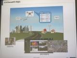다수의 드론 관제로 스마트한 정보 캐치, 제이씨현 DroneRTS 발표