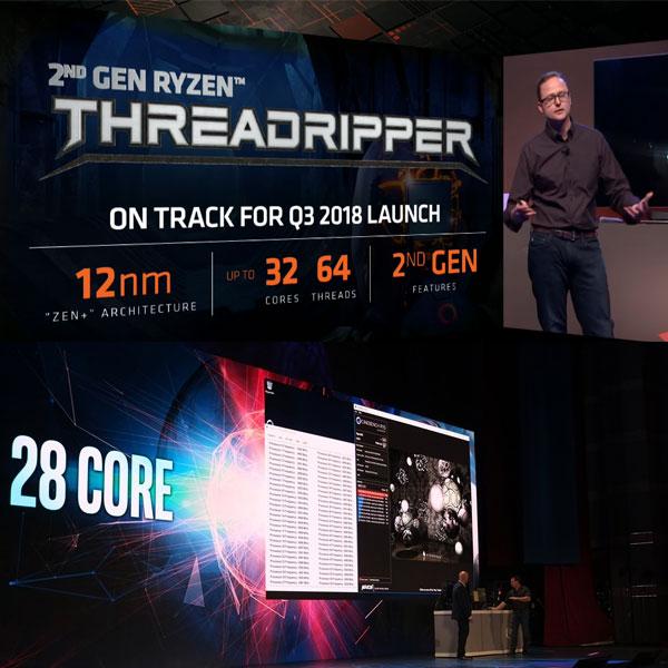 2018년 하반기 빅 이벤트 미리보기, AMD와 인텔의 HEDT CPU 2차전