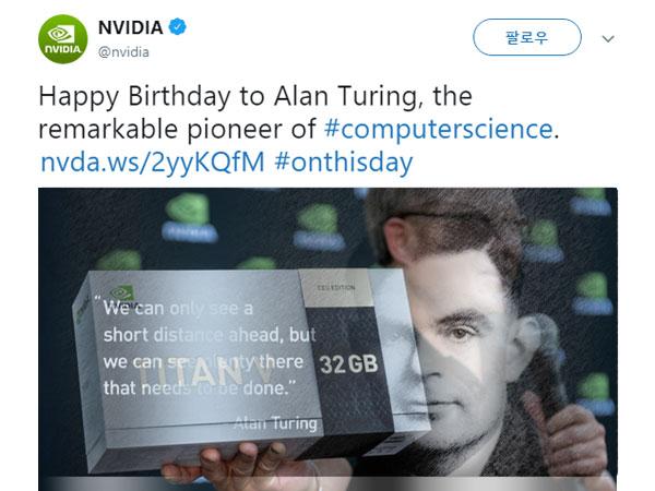 GPU 깎는 장인 엔비디아?, 차세대 튜링 관련 루머 정리