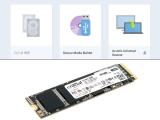 초고속 NVMe M.2 SSD, 마이그레이션으로 업그레이드도 쾌속하게