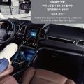 르노삼성, 음성인식 인포테인먼트 'EASY LINK' 출시.. 신형 QM6 첫 탑재