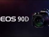 캐논 이오스 90D 스펙 담긴 홍보영상 유출, 8월 28일 발표?