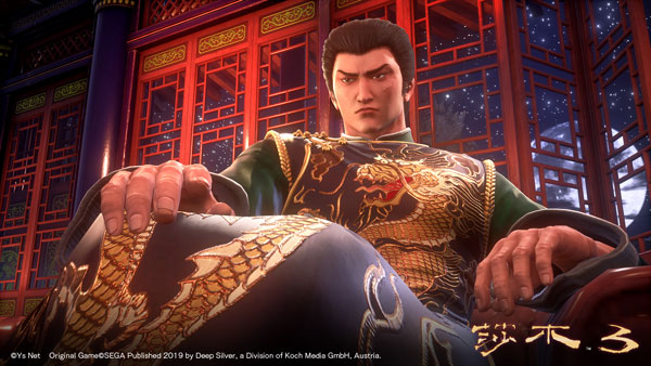 PS4 쉔무 III 아시아 버전 예약판매 시작