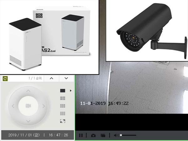 IP 카메라와 NAS 조합에 이벤트 분석 기능까지 찰떡 궁합, ipTIME ipCAM