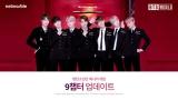 넷마블, BTS월드 화양연화 앨범 테마 스토리 및 카드 업데이트 실시