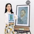 집에서 즐기는 미술관 넷기어 뮤럴 디지털 캔버스 II, 국내 공식 출시