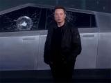 테슬라 CEO, 사이버트럭 발표회 중 방탄 유리 파손된 이유 해명