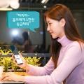 SK텔레콤, 누구(NUGU) 음성인식 모바일 뱅킹 지원
