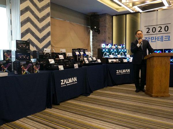 월드 베스트로 재도약 목표, 잘만테크 2020 신제품 발표회
