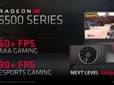 AMD 라데온 RX 5600 XT 2020년 1월 출시, GTX 1660 시리즈와 경쟁?