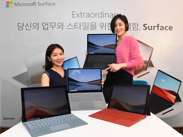 인텔 10세대 코어 및 AMD 라이젠 탑재, 마이크로소프트 서피스 신제품 국내 발표회