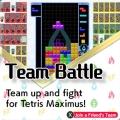 한국닌텐도, 테트리스 99 팀 배틀 모드 업데이트 및 기념 이벤트 실시