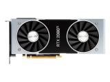 엔비디아 앙페르 GPU는 최대 20GB VRAM 탑재?