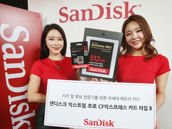 NVMe로 빨라진 메모리 카드와 포터블 SSD, WD코리아 샌디스크 신제품 발표회