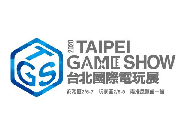 대만 게임 쇼 2020, 신종 코로나 바이러스 사태로 연기