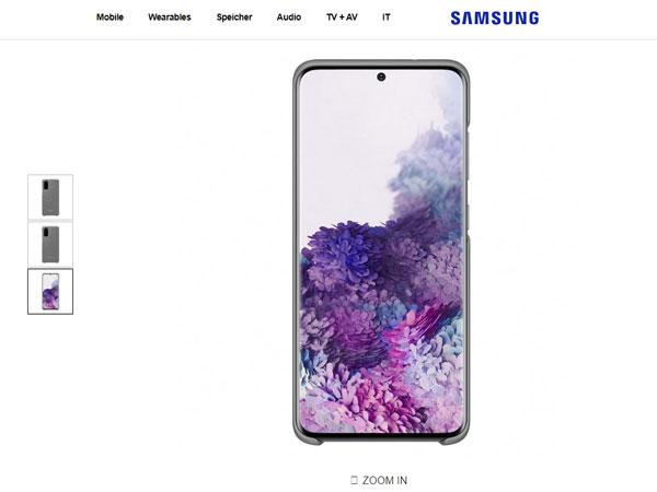 삼성전자, 스위스 공식 홈페이지에 갤럭시 S20 공개 후 삭제