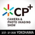 MWC에 이어 일본 카메라 전시회 CP+도 코로나19로 행사 취소