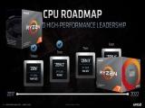 새로운 CPU 출시가 멀지 않았다, 현 시점 존버를 위한 CPU는 무엇으로?