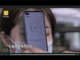 화웨이, 곧 출시될 Honor Play 4 스마트폰에 체온 측정 기능 탑재