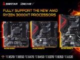 바이오스타와 기가바이트, 라이젠 3000X 시리즈 지원 바이오스 발표
