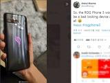 ASUS ROG Phone III 추정 사진 유출?
