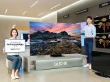 삼성전자, QLED TV 보상판매 특별전 진행