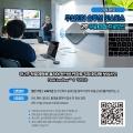 벤큐, 스마트 오피스를 위한 무선 회의 솔루션 인스타쇼S WDC20 출시