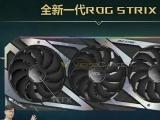 엔비디아 암페어 플래그십은 RTX 3080 Ti? ASUS 차세대 ROG STRIX 모델 유출
