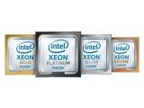 인텔, 중국 최대 서버 제조사에 CPU 공급 중단