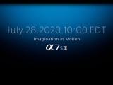 소니, 풀프레임 미러리스 카메라 A7S III 7월 29일 발표