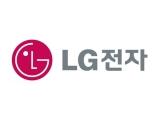 LG전자, 2020년 2분기 실적 발표.. 코로나19 영향으로 매출 이익 감소